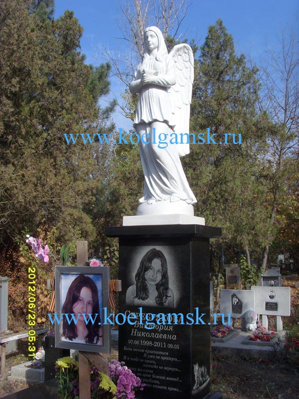 Памятники с ангелом на могилу г иркутск купить изготовление памятников хованское кладбище Восточный